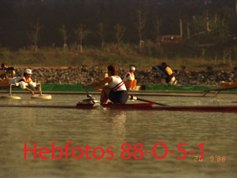 1988 Seoul Olympic Games - Gallery 04