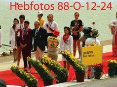 1988 Seoul Olympic Games - Gallery 09