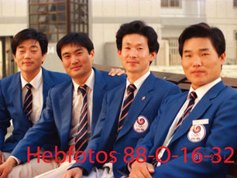 1988 Seoul Olympic Games - Gallery 12