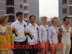 1988 Seoul Olympic Games - Gallery 16