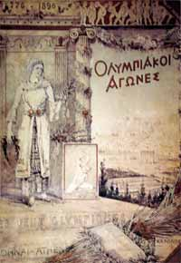 1896 Olympic poster