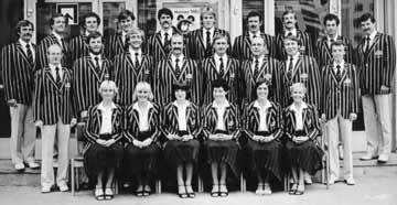 1980 rowing team